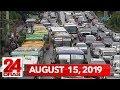 24 Oras: August 15, 2019 [HD]