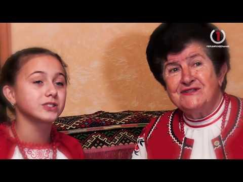 """Бабчина колядочка - """"Нова радість стала"""""""