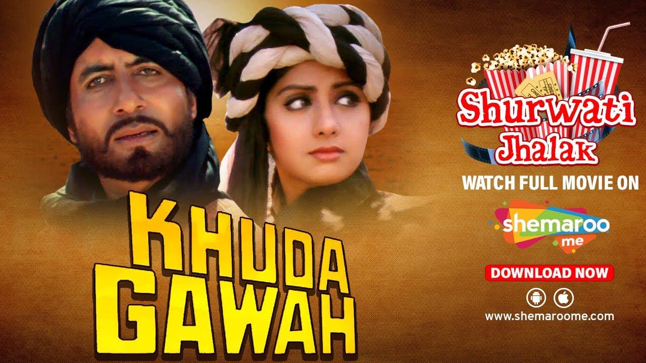 Download Khuda Gawah | Shurwati Jhalak | Amitabh Bachchan | Sridevi | Superhit Bollywood Movie