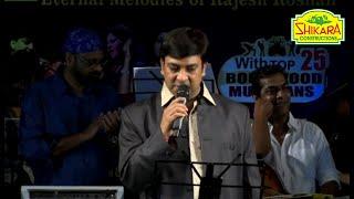 Eternal Melodies Of rajesh Roshan -Humse Ka Bhool Huyi