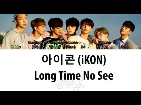 iKON (아이콘) - Long Time No See (Color Coded Lyrics ENGLISH/ROM/HAN)