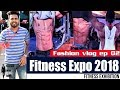 Fitness Expo 2018 (Fashion vlog ep 02)