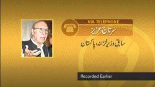 Interview of Sartaj Aziz by MTA:Services of MM Ahmad's for Pakistan