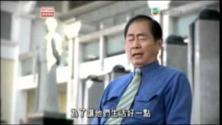 華人移民史 CH01 part 1