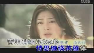 屠洪刚 风云《风云2》电视剧主题曲