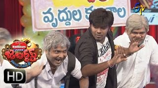 Jabardasth - 31st December 2015 -  Getup Srinu Performance -  Jabardasth New Year Celebrations