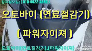 (7일간)사용후기~(오…