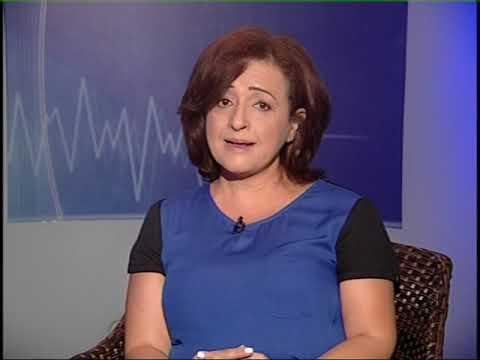 Dr Zeina Aoun Bacha