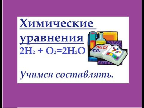 Книга учебник химия 11 класс новошинский