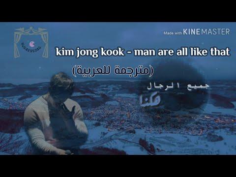 Kim Jong Kook Man Are All Like That (Arabic Sub) مترجمة للعربي