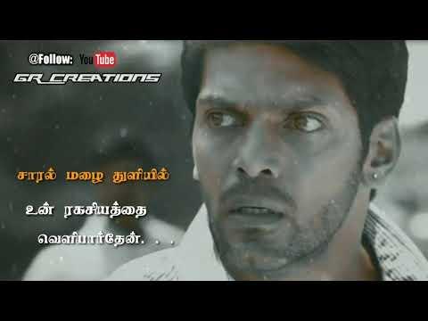 Tamil WhatsApp status lyrics 💟 Kanavellam Neethane song 💕 Awesome line's 💕 GR creations