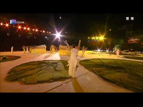 Thousand hands Buddha dance (Mua Thien Thu Quan Am)  NEW! 2009 HD