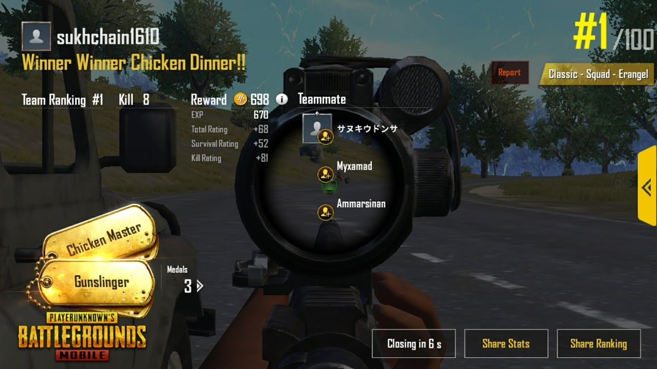 Pubg Mobile Winner Chicken Dinner Solo Deathmatch Latest