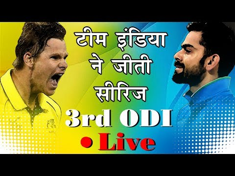 Live Score: India vs Australia 3rd ODI || India Won The Match By 5 Wickets || Saaransh Tv