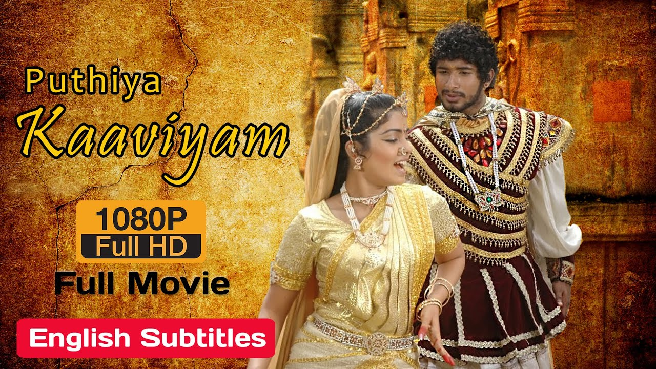 PUTHIYA KAVYAM FULL MOVIE | Indian Movies | English Subtitles |HD