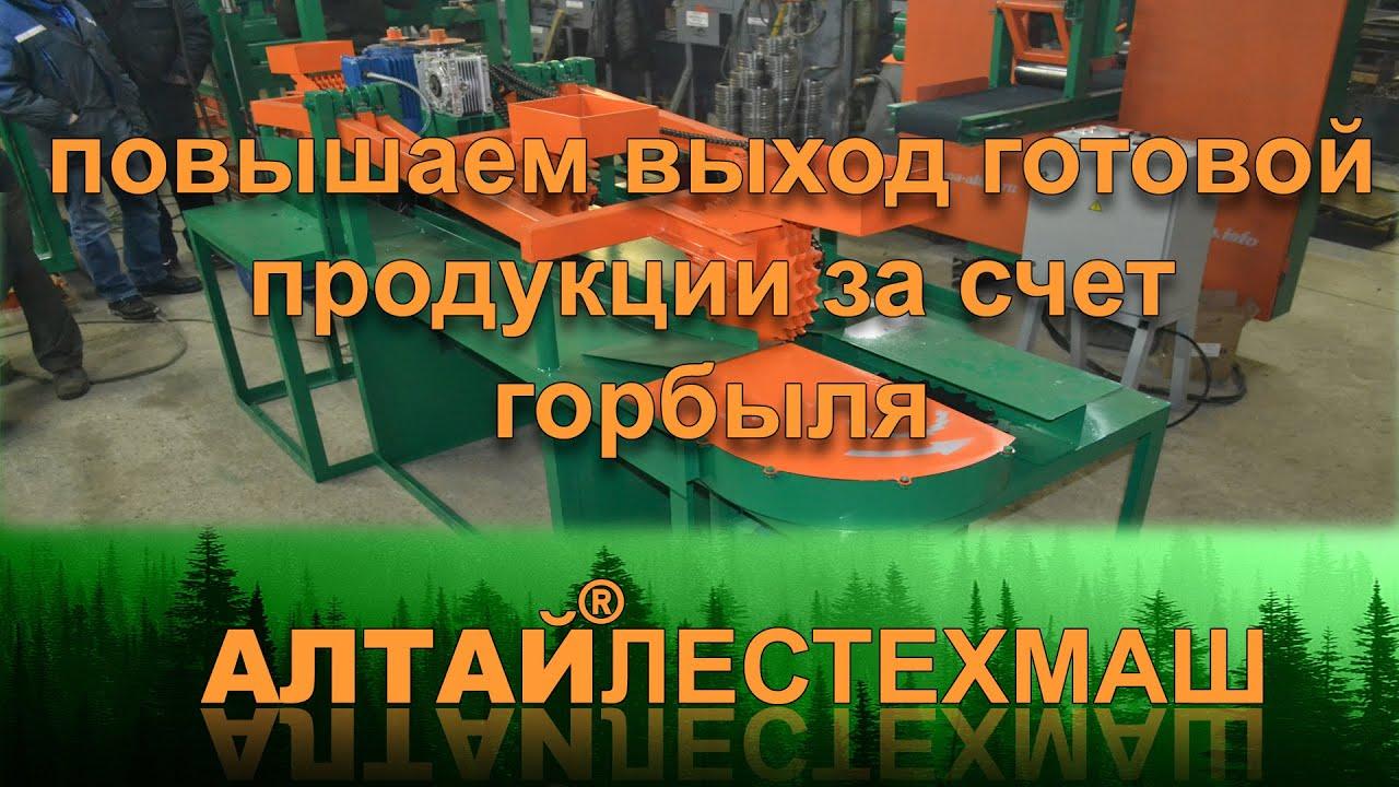 Улан-удэ, тц