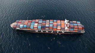 Südkoreanische Pleite-Reederei Hanjin wird abgewickelt - corporate