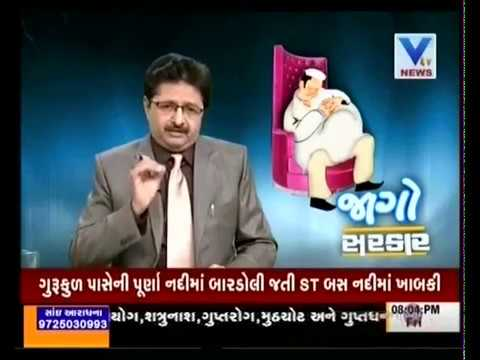 Jago Sarkar EP-3: Pathetic condition of Civil Hospitals in the Gujarat | 6th February'16