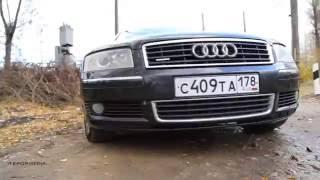 Audi a8 d2 vs d3 / Несбывшаяся мечта / Шнур Ленинград