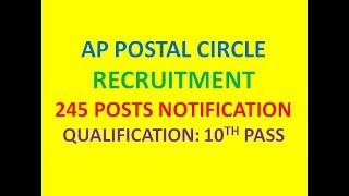 AP POSTAL CIRCLE; 245 POSTS NOTIFICATION; POSTMAN/MAILGUARD POSTS; 10TH PASS ELIGIBILITY