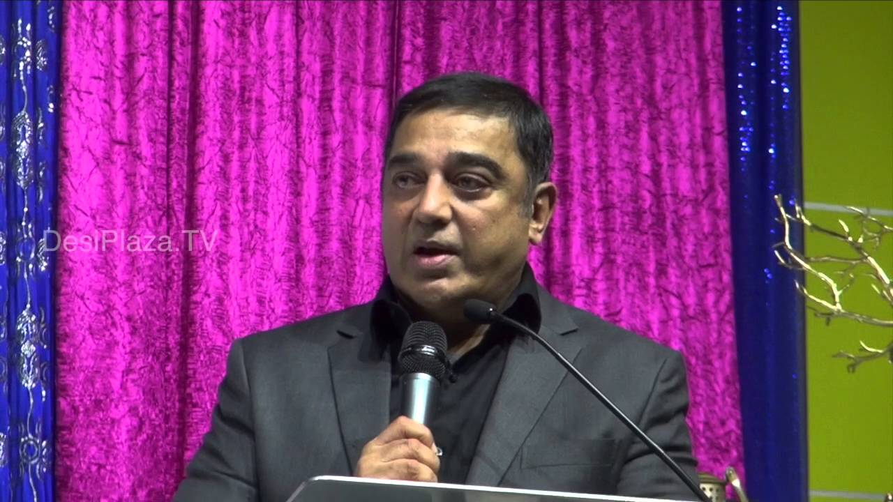 Padmabhushan Kamal Haasan speaking at Life Again Worldwide Launch Event in Dallas,Texas