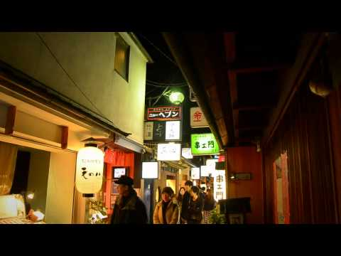 京都  夜  Kyoto Night - JAPAN