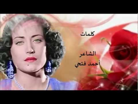 Asmahan songs - أسمهان - يا لعينيكي