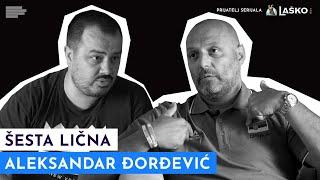 "ŠESTA LIČNA: ""EKSKLUZIVNO: Sale Đorđević pred Mundobasket"" | S02E01 | PRIJATELJ SERIJALA: LAŠKO PIVO"