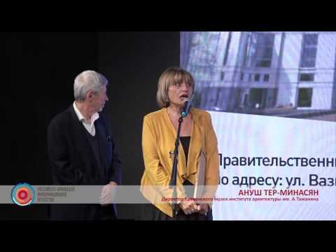 Проект армянского архитектора признан лучшим на международном фестивале в Москве