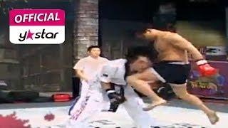 [리얼격투 스트리트 파이터 Street Fighter] eps 10