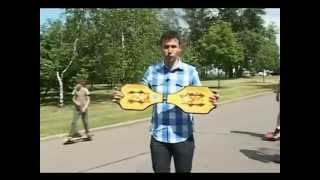 """В.Манучаров о скейтах! """"Хочу знать"""" 2011.08.18"""
