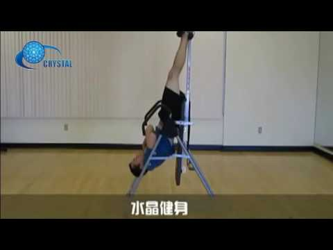 Inversion Table/handstand Machine/inversion Therapy Table/fitness Equipment SJ8020