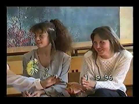 Татьяна Валерьевна Школа (Частинский период) 01.09.1996