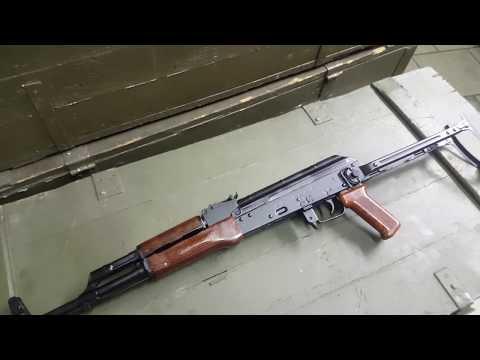 Demilling circle 11 AKMS rifles