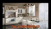 купить кухню бу на авито - YouTube