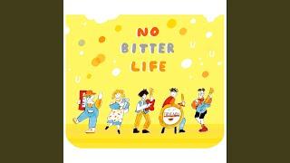 フレンズ - NO BITTER LIFE