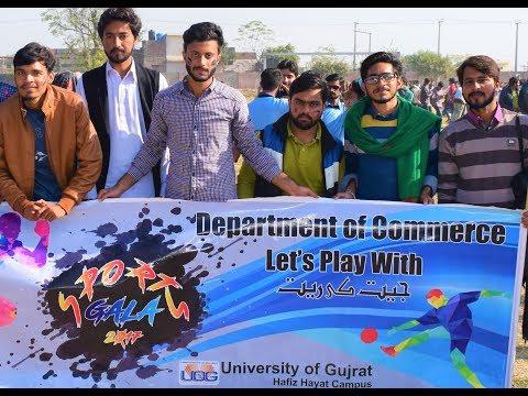 University Of Gujrat sports gala 2017!!!