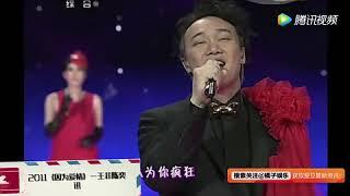 大中国、传奇、难忘今宵,历届春晚金曲你都听过吗?