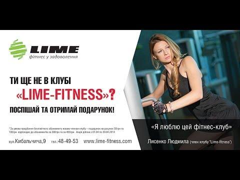 Lime Fitness Житомир HD-studio видео бекстейдж фотосессии