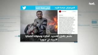 مشاهيرالعالم يتضامنون مع حلب و# بيتي ميدلر تقول