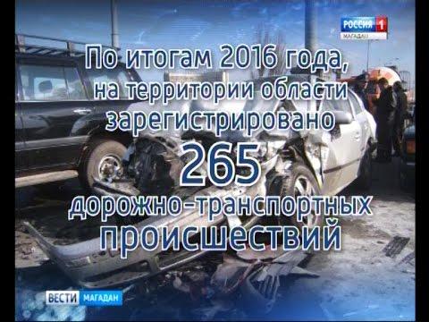 Уже 12 ДТП с участием нетрезвых водителей произошло на Колыме с начала года
