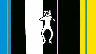抖音神曲-Bass down low   (remix)
