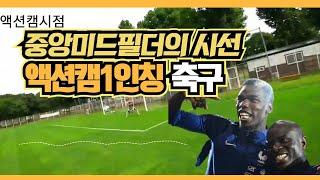 (축구경기분석영상)1인…