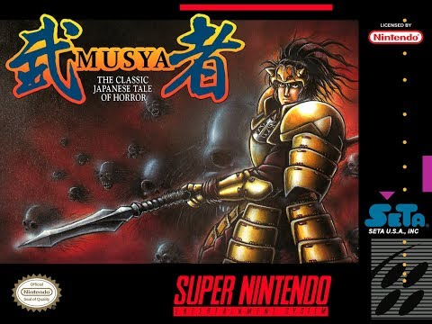 Is Musya: The Classic Japanese Tale of Horror Worth Playing Today? - SNESdrunk