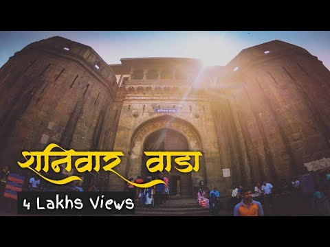 Shaniwarwada-Pune-Maharashtra -Historical Documentary in Mar
