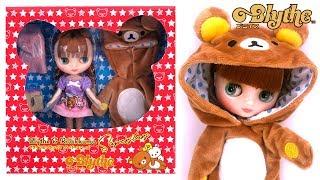 【Middie Blythe】Blythe & Rilakkuma Super Stars  unboxing【ミディブライス人形】ブライス & リラックマ スーパースターズ開封