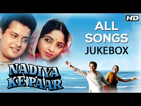 Nadiya Ke Paar All Songs Jukebox HD  Sachin Pilgaonkar, Sadhana Singh  Evergreen Bollywood Songs
