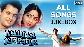 Nadiya Ke Paar All Songs Jukebox (HD) | Sachin Pilgaonkar, Sadhana Singh | Evergreen Bollywood Songs