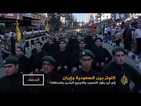 موقع الحلفاء في التوتر بين السعودية وإيران  - نشر قبل 2 ساعة