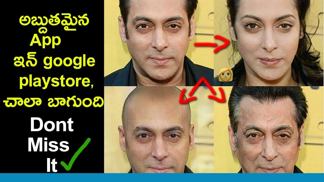 How to Change Face | Male To Female | Young To Old | Add Fake Smile | Best  Android Photo Face app